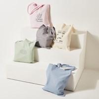 [Ro-Co Bag] 로맨틱 레터링 에코백(Ivory) RMAK724GM1