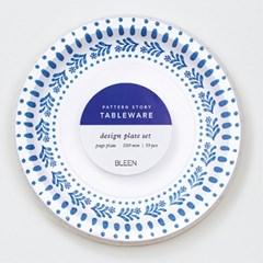 블루세라믹 종이접시 종이컵 세트