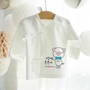 개띠/돼지띠 오가닉 태명 배냇저고리 주문맞춤제작 임신출산선물포장
