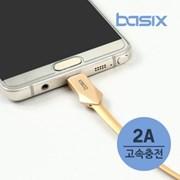 메탈 엣지 2A 고속충전 USB-C 케이블
