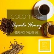 [송도동 커피공장] 아길라 허니 : 콜롬비아 스페셜티