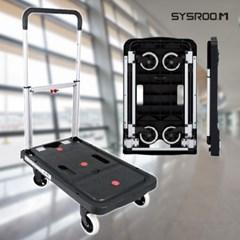 시스룸 핸드트럭 소형/중형/대형/플랫폼형