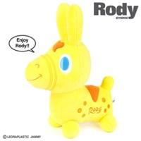 로디 인형-색상선택(30cm)