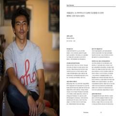 Magazine B Issue No.18 HAVAIANAS(Eng.version)