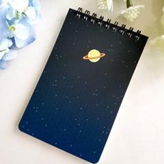 태양계 행성 수첩