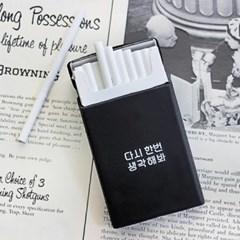 블랙 슬림 담배케이스