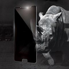애니스크린 코뿔소 글라스 필름(5매입)