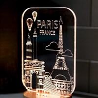 파리 LED조명