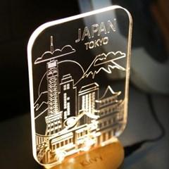 도쿄 LED조명