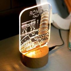 로마 LED조명