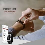 [InBody]인바디밴드2 정품 체지방량 근육량 웨어러블