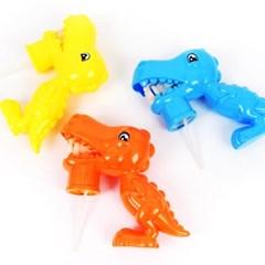 공룡 수동버블건(색상랜덤)