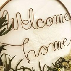 다정한인사 (welcome home) 프리저브드플라워 리스