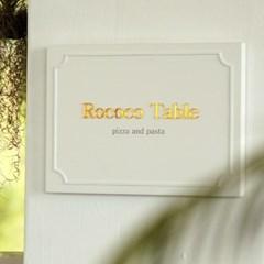 화이트와 골드의 조합 금속 미니간판 White Frame