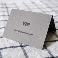 VIP 브이아이피 레터프레스 카드