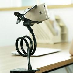 리맥스 자바라 책상 침대 집게형 스마트폰 거치대 C-22