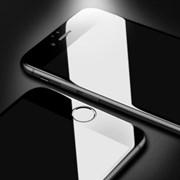[아이폰6/7 전기종] 글래스 4D 풀커버 강화유리_유리로 곡면까지