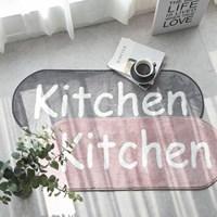 키친 소프트 주방매트