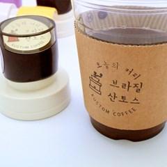 [주문제작] S040 의류겸용 원형도장