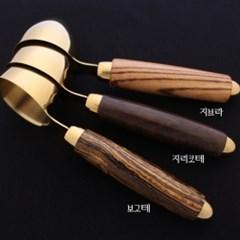 Namo 원목 커피 스쿱/ 이니셜 무료/ 파우치 동봉/ 바리스타