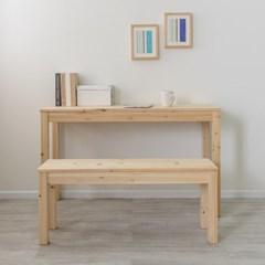 삼나무원목 1200×450 다용도 슬림 테이블 책상 식탁