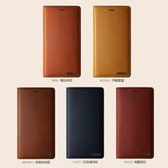 모티모 갤 노트8 아이폰8 LG Q8 V30 (루이스B/베지터블) 슬림형