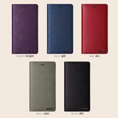 모티모 노트8 아이폰8 LG Q8 V30 (루이스B/사피아노) S8 슬림형