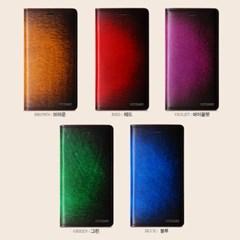 모티모 노트8 아이폰8 LG Q8 V30 (루이스B/오리엔탈) S8 슬림형