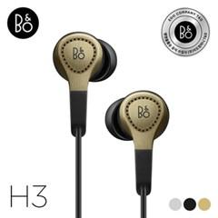 뱅앤올룹슨 베오플레이 인이어 커널형 이어폰 Beoplay H_(838601)