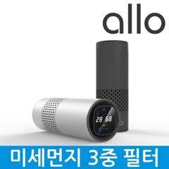 알로코리아 미세먼지 공기청정기 New A7 헤파필터 H13