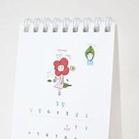 2018 토닥토닥 탁상달력