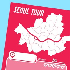 서울 투어 메모지 (레드)