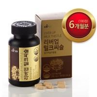 DRM 간건강을 위한 리버업 밀크씨슬(180정 6개월분)_(436576)