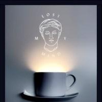쁘띠 로고 사인 커피잔 무드등 조명