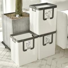 3단 투톤 가정용 재활용 분리수거함