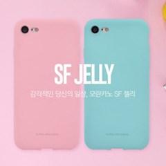 LG Q6 모랜카노 SF 소프트 젤리