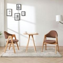 스칸디안 인테리어 1인용 페브릭 암체어 안락의자  - 브라운