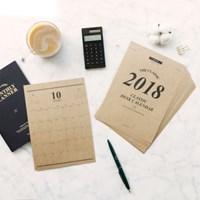 2018 워너디스 클래식 시트 캘린더