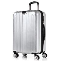 [캠브리지] 브리스톨 TSA 확장형 여행가방 24형(8107)_(902416471)