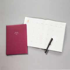 Monthly Planner 2018 B5