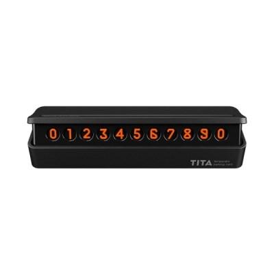 TITA 프리미엄 주차 번호판