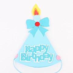 EVA 생일촛불 고깔모자 (블루)