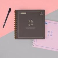 [날짜형]2018오늘공부(1년용)