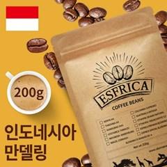 200g 에스프리카 인도네시아 만델링원두/도르만스코리아