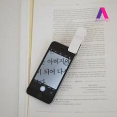옵틱라이트 플러스 - 스마트폰 현미경 M30