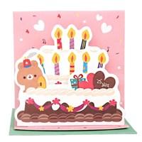 생일케익 POP-UP 카드