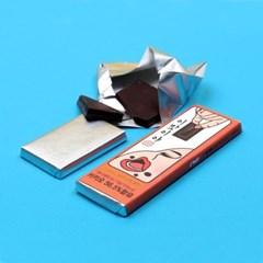 반8 한글 초콜릿 2P 세트 B타입 20종 택1(다크카카오56.5%)