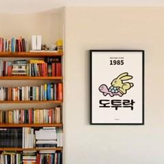 유니크 인테리어 디자인 포스터 M 도투락월드 레트로
