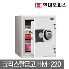 가정용금고 HM-230 개인금고 디지털금고 내화금고_(575631)