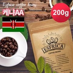 에스프리카 케냐AA 원두 200g/도르만스코리아